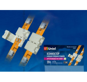 Коннектор для светодиодных лент 5050 (06606) Uniel UTC-L-2/B20-NNN White 020