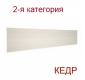Стеновая панель для кухни КЕДР (2-я категория)