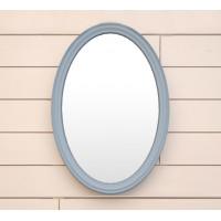 Зеркало Leontina голубого цвета