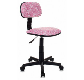 Рабочее кресло Б01