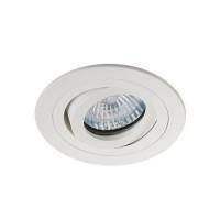 Встраиваемый светильник Megalight SAC 021D-4 white/white