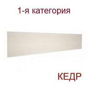 Стеновая панель для кухни КЕДР (1-я категория)