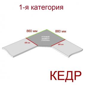 Угловая столешница КЕДР 1-я группа