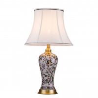 Настольная лампа Lucia Tucci Harrods T933.1