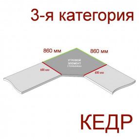 Угловая столешница КЕДР 3-я группа