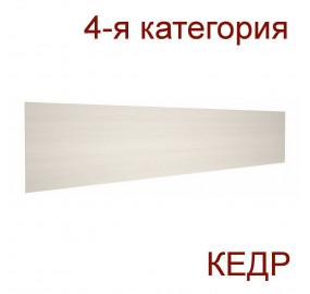 Стеновая панель для кухни КЕДР (4-я категория)