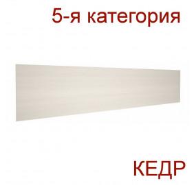 Стеновая панель для кухни КЕДР (5-я категория)